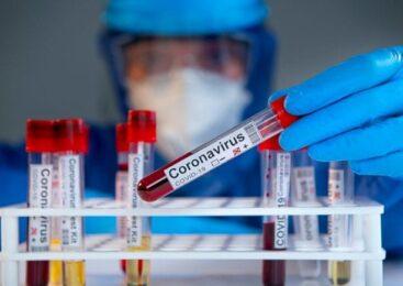संक्रमितको सम्पर्कमा रहेका पोखराको नमस्ते अस्पतालका २३ जनाको कोरोना नेगेटिभ