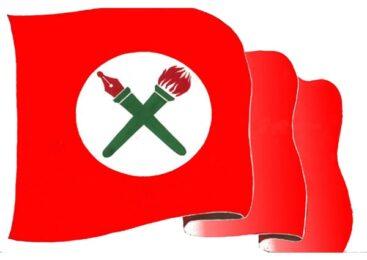 त्रिवि राजनितिक भर्ती केन्द्र बन्यो – नेविसंघ