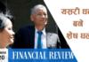 कसरी बने नेपाली छोरा शेष घले अष्ट्रेलियाका १०५ औं धनी [ भर्खरै प्रकाशित सूचीसहित ]