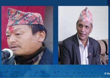 बाहिरिदै  माओवादी मन्त्री ,अल्पमतमा गण्डकी प्रदेश सरकार