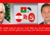 गण्डकी प्रदेशमा नयाँ सरकारका लागि बहुमत सदस्यकाे हस्ताक्षर बुझाइँदै