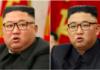 नेता किम एक्कासी दुब्लाएको देखेपछि उत्तर कोरियाली जनता चिन्तित !